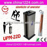 china cofee machine cleaning equipment on rainy days