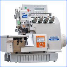 WD-798 Industrial lbh-781 Super High Speed Direct Drive Overlock Sewing Machine