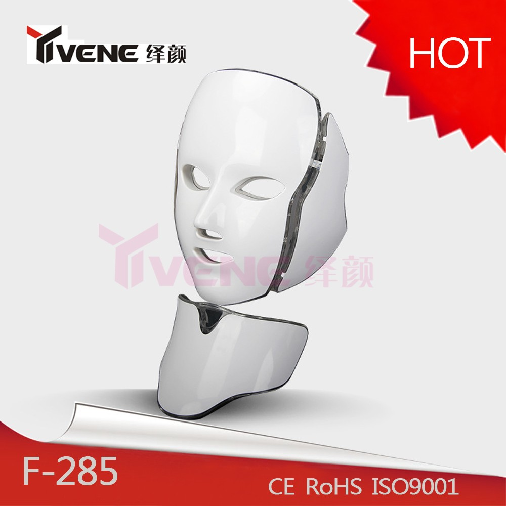 Collagen Machine Red LED electrical facial mask