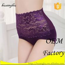 Hot selling breathable good quality fast delivery adult rubber panties