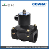 Best price plastic electromagnetic directly pulling solenoid valve