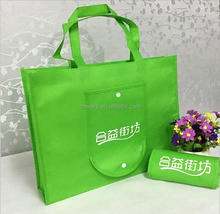 Full Printing Lovely recyclable lamination shopping non woven fabric foldable gift bag factory