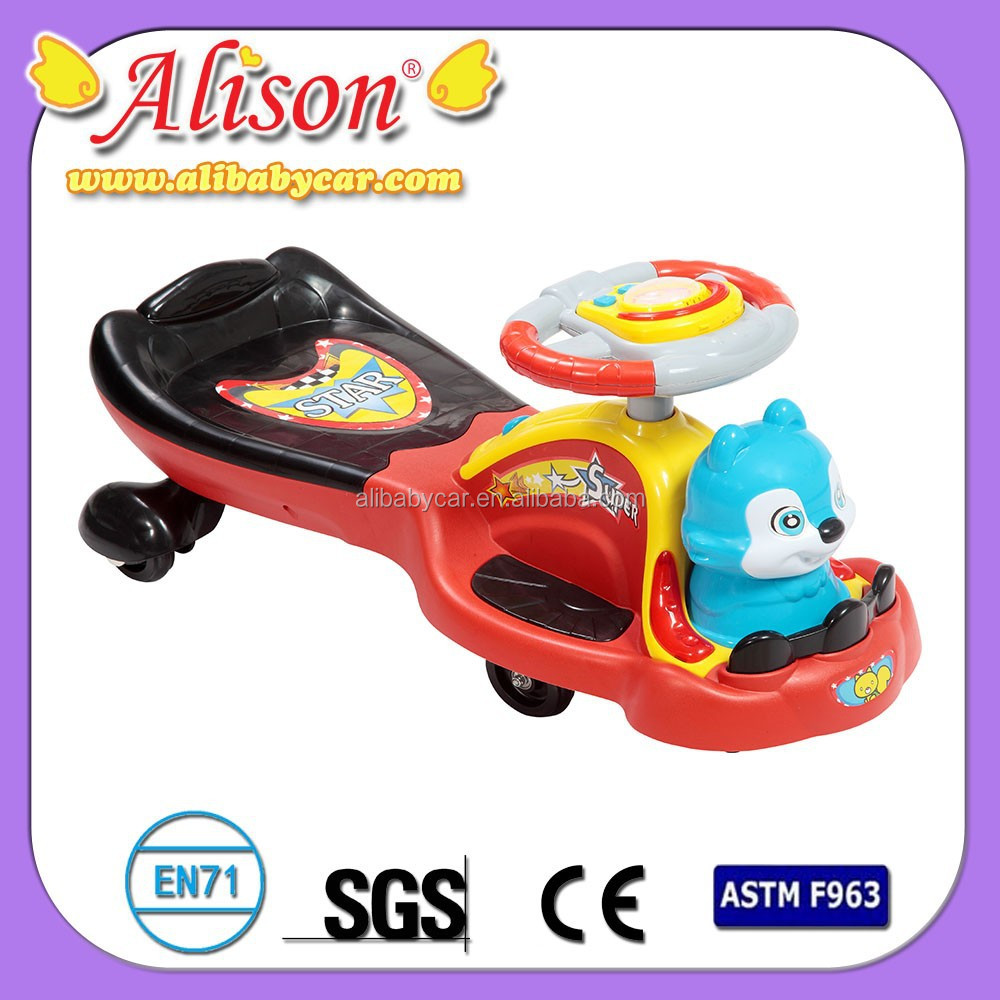 Car Toys Product : Alison c no electric toy cars good baby child
