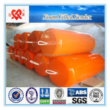 world widely used lifting marine foam filled fender