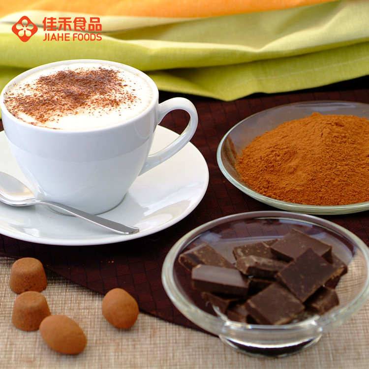 Afternoon Tea Freeze Dried Instant Coffee Powder
