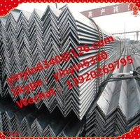 china constructional equal carbon ms structural mild steel angle weight iron flat angle brace steel angle