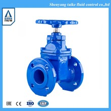 Sale double flanged Jis marine cast iron gate valve specification class 150/300/600