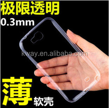 ultra thin 0.3mm Transparent Soft Gel TPU Silicone Crystal Clear Back Cover Case For Samsung Galaxy S5 i9600 S4 S6 note 2 note 3