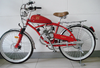 2015 hot sale gas motor beach cruiser bike