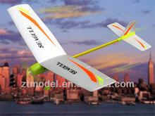 Seagull battery powered Free Flight Models Airplane