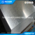 hot sale zero or regular spangle galvanized sheet
