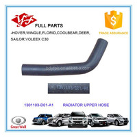 1301103-D01-A1 Great Wall Deer Radiator Upper Hose