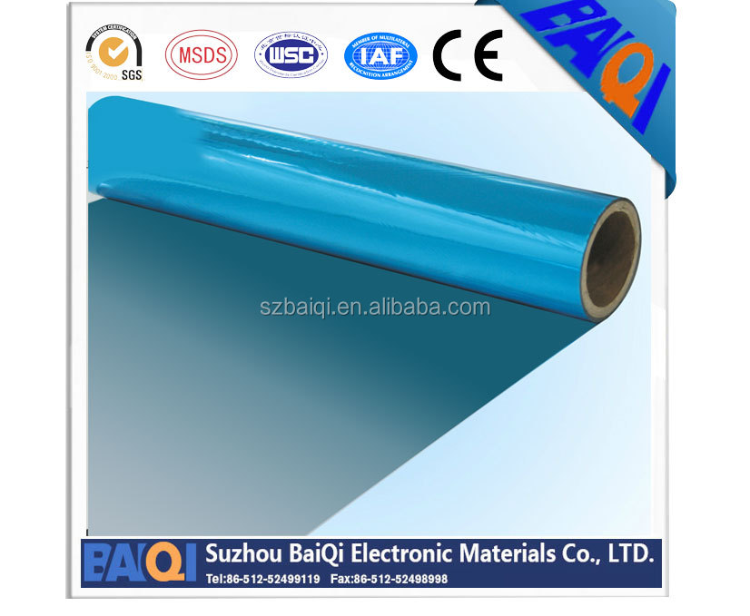 Plastic PET film double side adhesive film 828