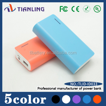 Best selling new design power bank