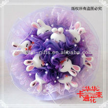 9 cute plush toy rabbit toy from bouquets
