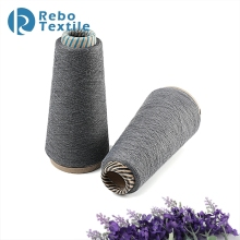 Polyester Spun Grey Melange Knitting Yarn Price With Elastan