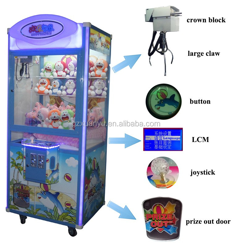 OEM/ODM amusement park single claw electronic games amusement toy catcher game toy claw crane prize vending game