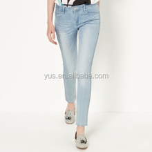 Ms fashion light blue jeans order processing do sample free of charge