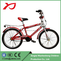 Factory Freestyle Lovely 14 Inch 4 Wheel Balance Kid Bike kid bicycle