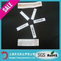 58Khz AM eas system tag label for garments & Jeans & bags anti-theft D55