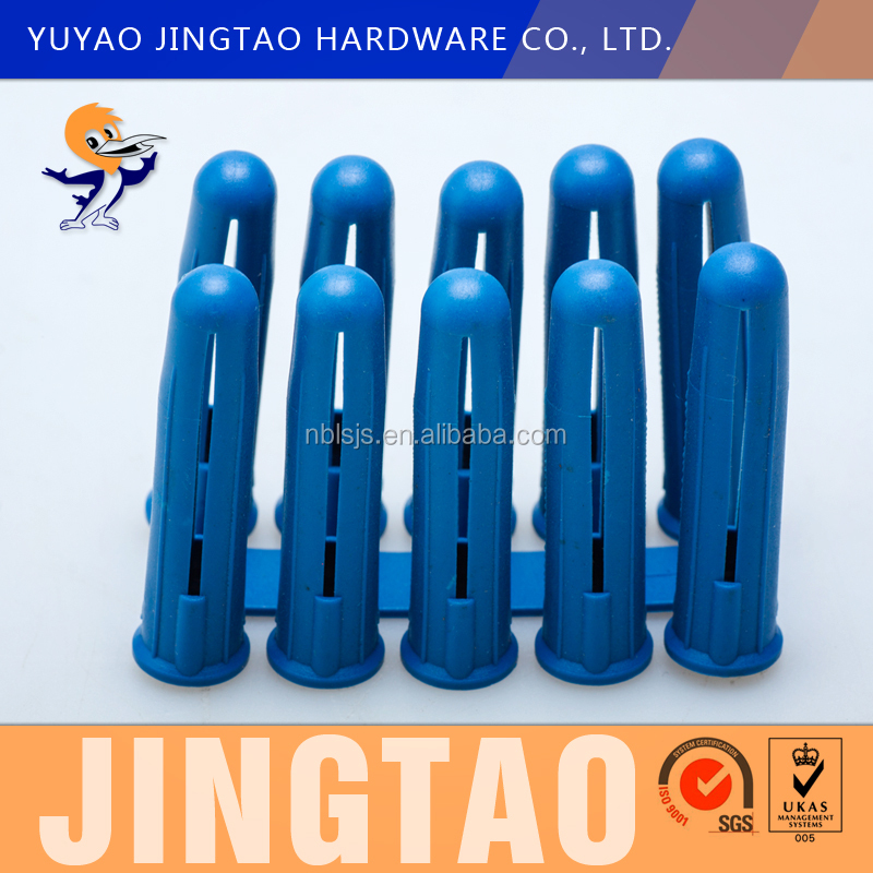 China factory supply small box paxked 10mm blue plastic wall anchor