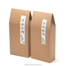 Kraft Paper Packaging Box For Chinese Green Tea