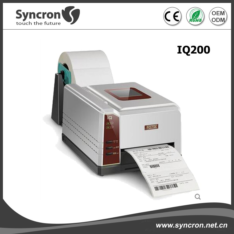 Super quality top sell barcode label printer manufacturer