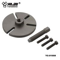 SPECIAL MOTORCYCLE REPAIR HAND TOOLS ASSEMBLE AND DISASSEMBLE MAGNETO FLYWHEEL REMOVE PULLER NINGBO JIAXIN MANUFACTURER