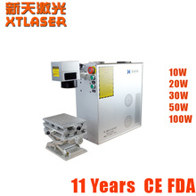 Portable Fiber Steel Laser Marking Machine with stable performance and professional tech
