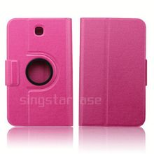 china supplier flip leather tablet case for samsung s5100