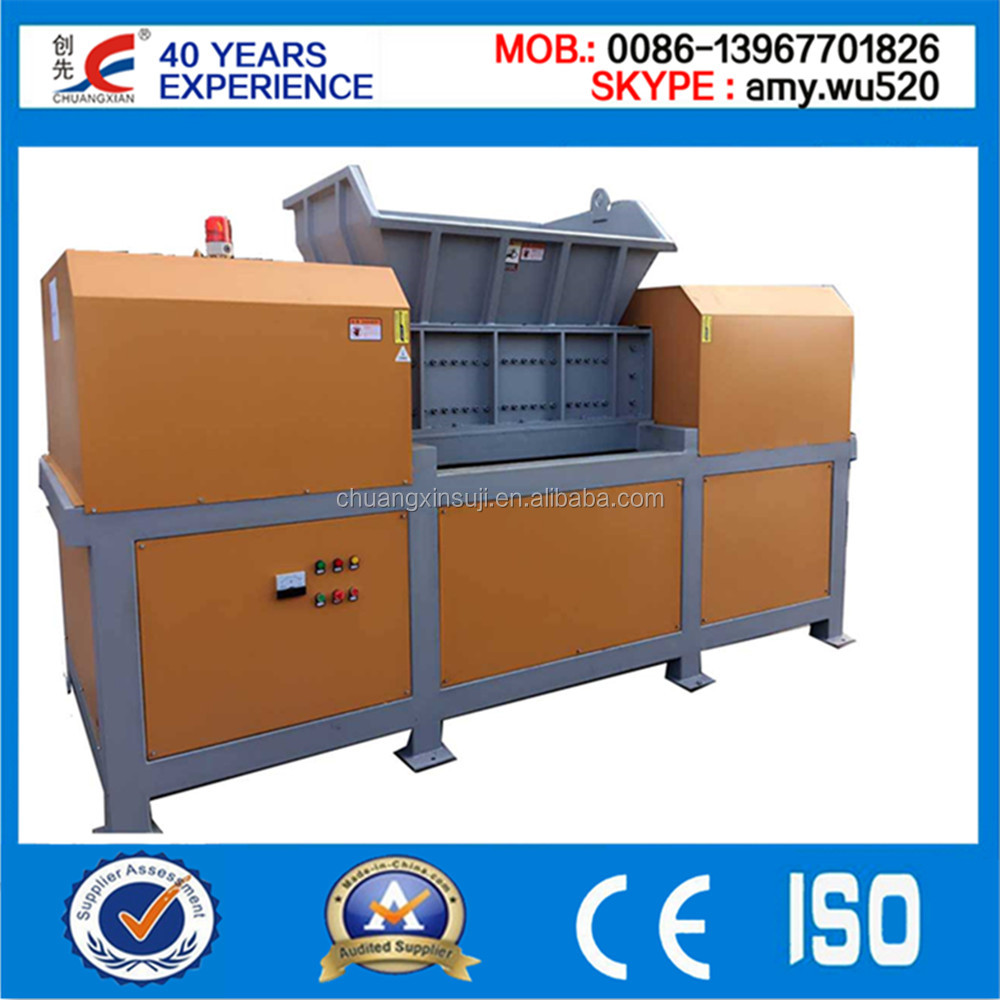 Factory Supplier waste tire shredder In China Ruian