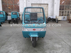 250cc tricycle with roof