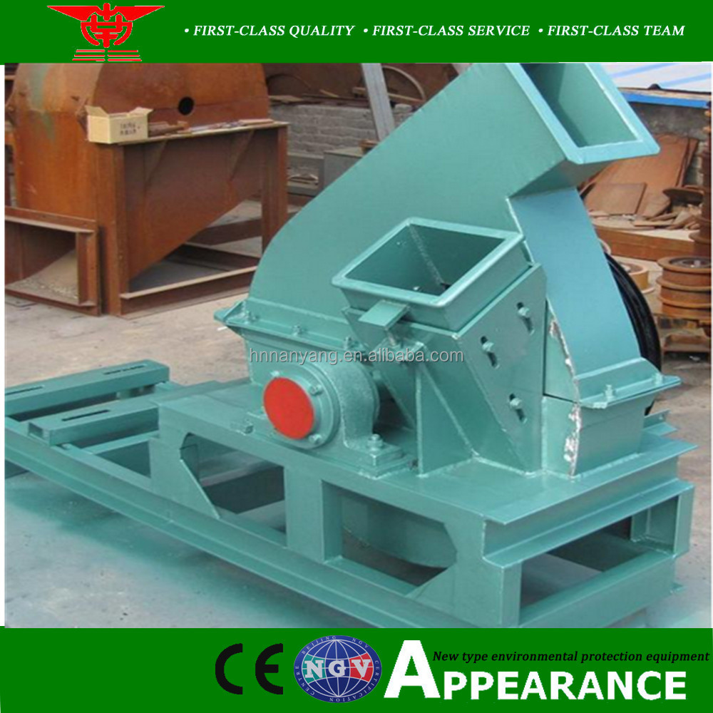 High efficiency wood chipping machine