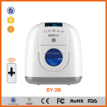 home oxygen generator battery Concentrator Oxygen home mini homecare home oxygen generator manufacture portable Concentrator Oxy