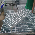 Anping supply high quality galvanized drain grate