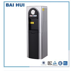 water filter hot and cool BH-RO-105L