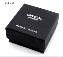 High quality best black best price China flashing rectangular cardboard box