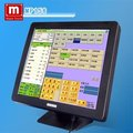 15''--17'' touch Computer/ pos manufacturer/pos system computer