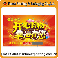 Scratch off security paper card, lottery ticket printing