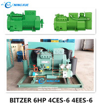 Germany semi-hermetic refrigeration bitzer compressor price 6HE-35