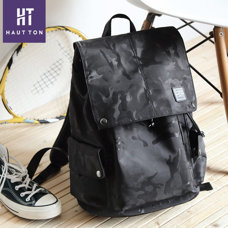 Hautton Men Multifunction Nylon Leather Casual Travel Bag <strong>Backpack</strong>