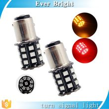 1157 2835 33SMD White Car LED Bulbs For turn signal lights ,tail lights,brake lights