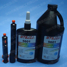 UV Light Curing Shadowless UV Adhesive for Glass