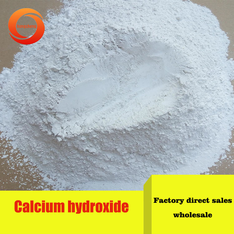 Industrial grade calcium oxide powder calcium content of 90 ~ 98% fineness 100-400 mesh(Cao)