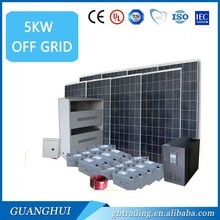 2016 high quality cheap off-grid 1kw 2kw 3kw 5kw solar power system