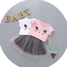 MS60515K skirts sets Korean kids 2016 clothes new design fashion summer