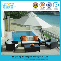 Good Price New Design Rattan Big Lots Outdoor Furniture