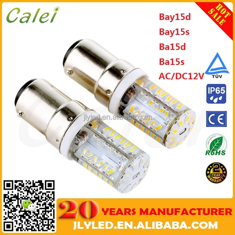 Ba15d Ba15s LED Auto Lighting Bulb AC/DC 12V for Car Navigation Use
