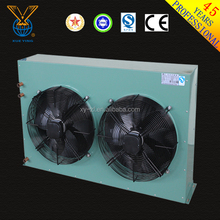 2015 hot sale factory directly sale air cooled condenser for condensing unit