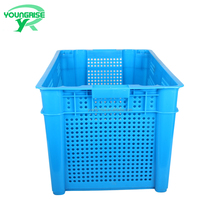 84L large ventilated nestable plastic storage crate